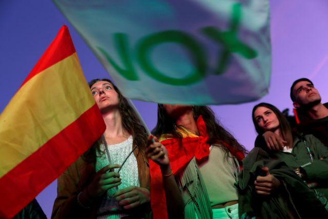 Ισπανία : Δημοσκοπική εκτόξευση για το ακροδεξιό Vox – Πού οφείλεται | tovima.gr