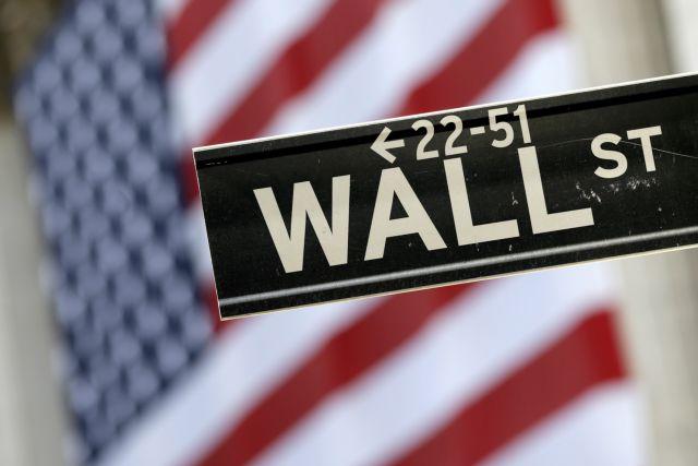 Έλληνες επιχειρηματίες σε σκάνδαλο εσωτερικής πληροφόρησης στη Wall Street | tovima.gr