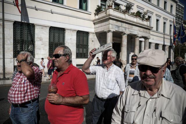 Επικουρικές συντάξεις : Ο υπουργός Εργασίας αποκάλυψε τα ποσά των αναδρομικών | tovima.gr