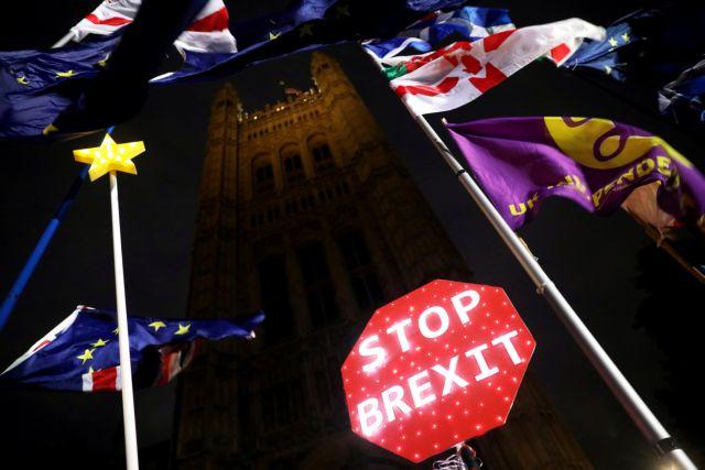 Brexit : Οι ευρωβουλευτές θα είναι οι τελευταίοι που θα ψηφίσουν τη συμφωνία | tovima.gr