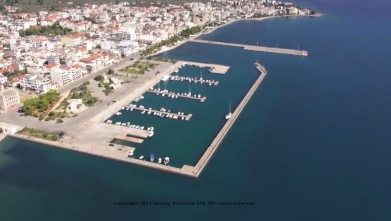 ΤΑΙΠΕΔ : Διαγωνισμός για την παραχώρηση της μαρίνας Ιτέας | tovima.gr