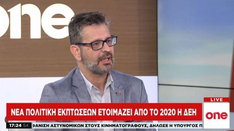 Νέο μοντέλο εκπτώσεων ετοιμάζει η ΔΕΗ – Τι θα προβλέπει | tovima.gr