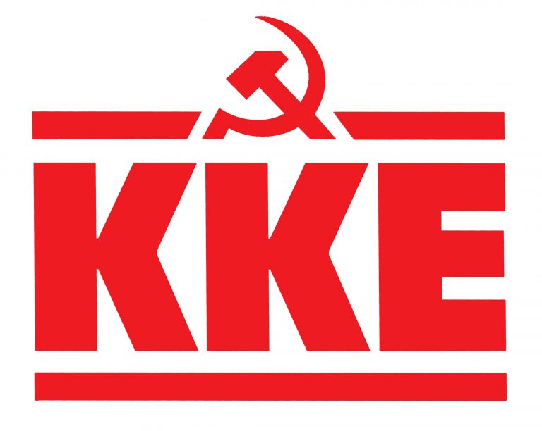 KKE: Βγάζει λάδι την ουκρανική κυβέρνηση η ΕΕ για την απαγόρευση του ΚΚ Ουκρανίας | tovima.gr