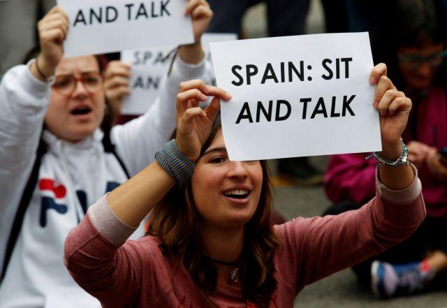Καταλωνία : Θα υπερασπιζόμαστε πάντοτε το δικαίωμα της αυτοδιάθεσης | tovima.gr