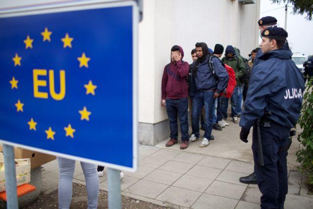 Κομισιόν : Η Κροατία πληροί τις προϋποθέσεις για τη ζώνη Σένγκεν | tovima.gr
