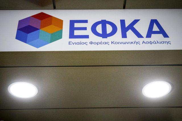 Μηταράκης: Καμία ανοχή σε όσους κλέβουν τα ασφαλιστικά ταμεία | tovima.gr
