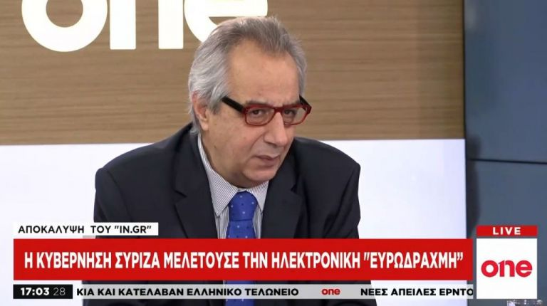 Κ. Μελάς στο One Channel: Η μείωση της φορολογίας δεν δημιουργεί από μόνη της προοπτικές ανάπτυξης | tovima.gr