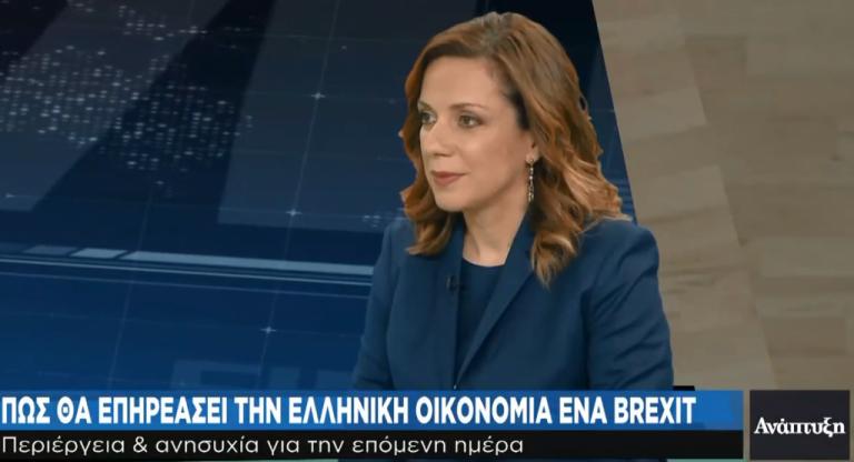 Πώς θα επηρεάσει το Brexit την Ελλάδα – Ανησυχία για την επόμενη μέρα | tovima.gr