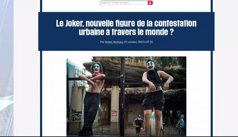 Παγκόσμιες διαδηλώσεις υπό τη μάσκα του Joker | tovima.gr