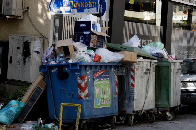 «Βουνά» τα σκουπίδια στην Αθήνα | tovima.gr