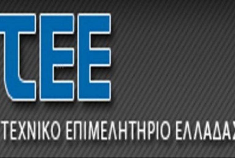 Ηλεκτρονικά όλες οι αδειοδοτήσεις έργων μέσω του ΤΕΕ | tovima.gr