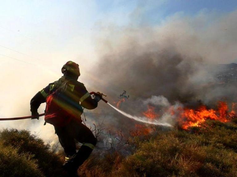 Φωτιά στα Αγραφα : Καίει χαμηλή βλάστηση | tovima.gr