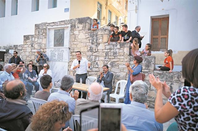 3+1 σενάρια για εκλογικό νόμο   tovima.gr