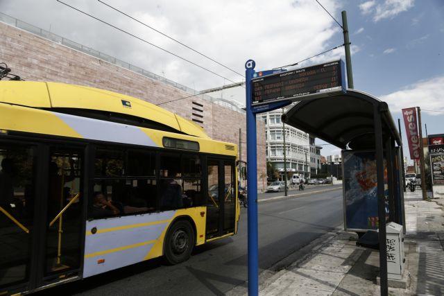 Απεργία : Χειρόφρενο στα τρόλεϊ σήμερα για τέσσερις ώρες | tovima.gr