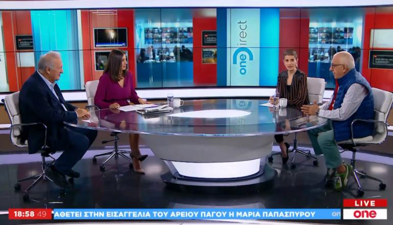 One Channel : Ν. Κακλαμάνης και Κ. Σκανδαλίδης ανέλυσαν την πολιτική επικαιρότητα | tovima.gr