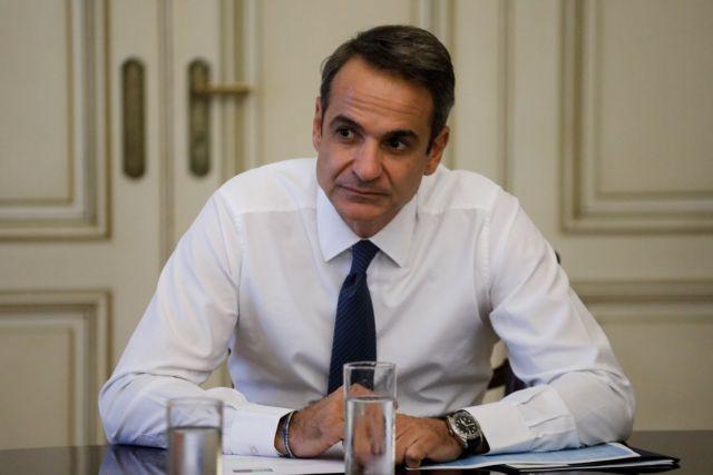 Συνάντηση Μητσοτάκη με τραπεζίτες για ρευστότητα και χρεώσεις στους πελάτες | tovima.gr