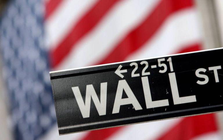 Με άνοδο έκλεισε η Wall Street | tovima.gr