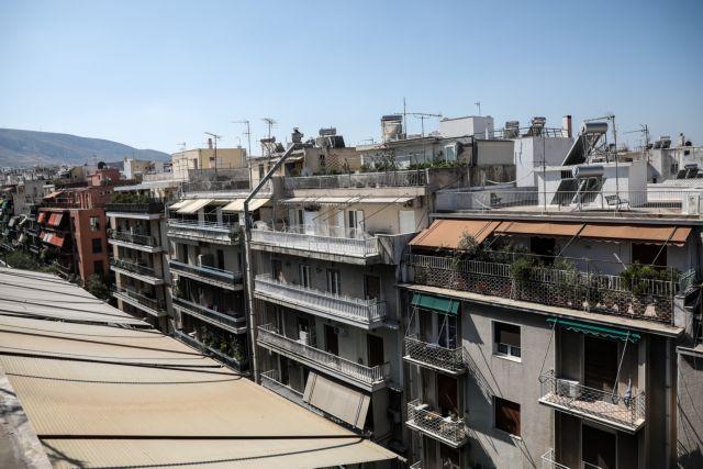 Τονωτική ένεση στην αγορά ακινήτων η αναστολή ΦΠΑ στις οικοδομικές άδειες | tovima.gr