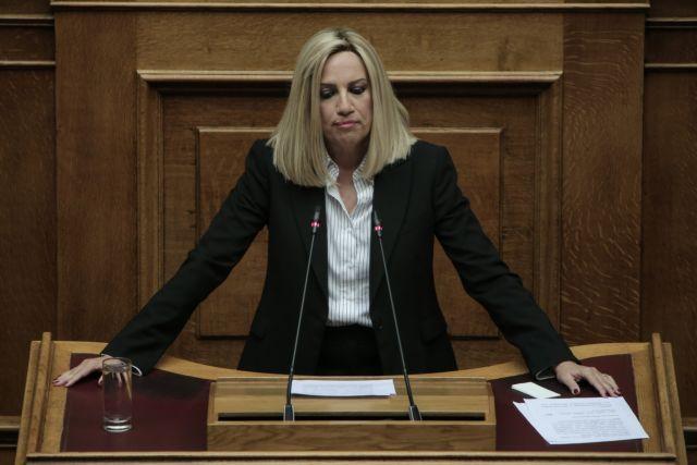 Γεννηματά : Η κυβέρνηση δεν έχει στρατηγική | tovima.gr