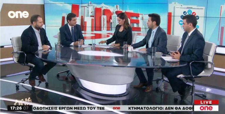 Πολιτική αντιπαράθεση για το το αναπτυξιακό νομοσχέδιο – Κ. Γκιουλέκας και Δ. Οικονόμου στο One Channel | tovima.gr