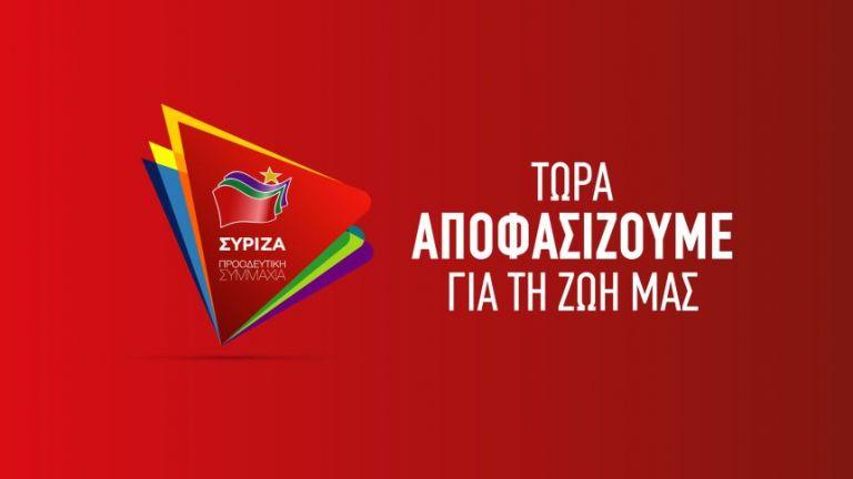 ΣΥΡΙΖΑ : Ποιοι θα συντάξουν το νέο πρόγραμμά του   tovima.gr