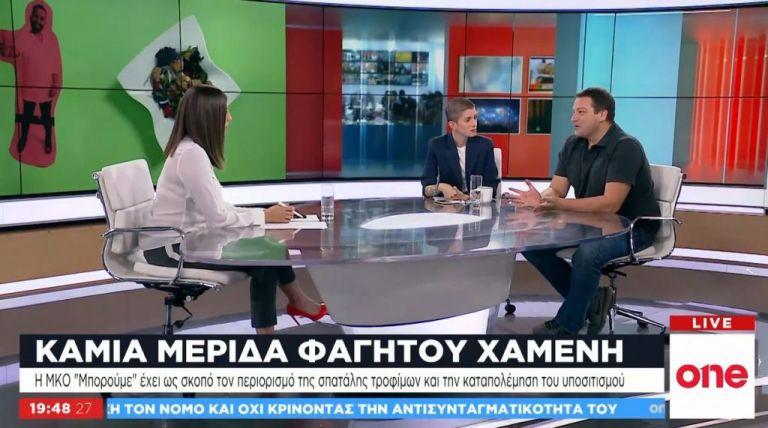 Η ΜΚΟ «Μπορούμε» δεν αφήνει καμία μερίδα φαγητού χαμένη   tovima.gr