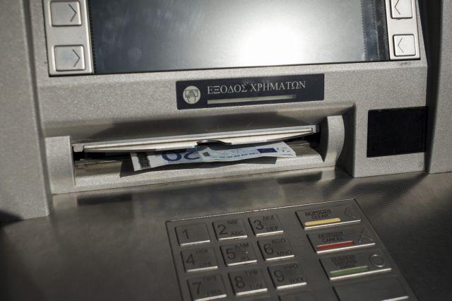 Τράπεζες : Ποιες είναι οι 5 χρεώσεις-φωτιά | tovima.gr