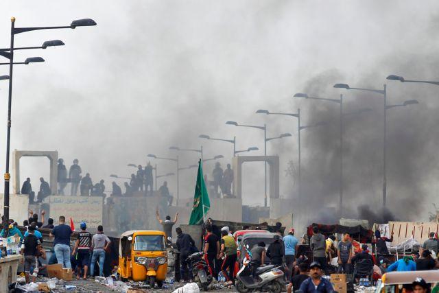 Ιράκ : Συνεχίζονται οι αιματηρές διαδηλώσεις – Άλλοι 7 νεκροί | tovima.gr