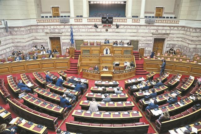 Πώς έγινε ο συμβιβασμός μεταξύ των κομμάτων για την ψήφο των αποδήμων | tovima.gr