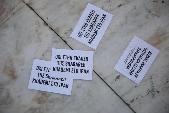 Αρειος Πάγος: Δεν θα εκδοθεί στο Ιράν η Σαραρέ Κχαντεμί   tovima.gr