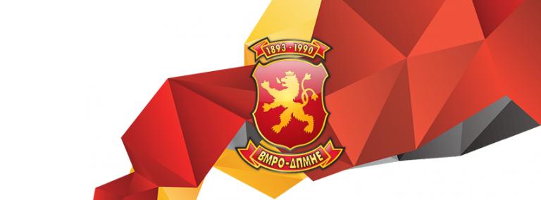Βόρεια Μακεδονία : «Η τύχη της Συμφωνίας θα καθοριστεί στις εκλογές» λέει το VMRO   tovima.gr