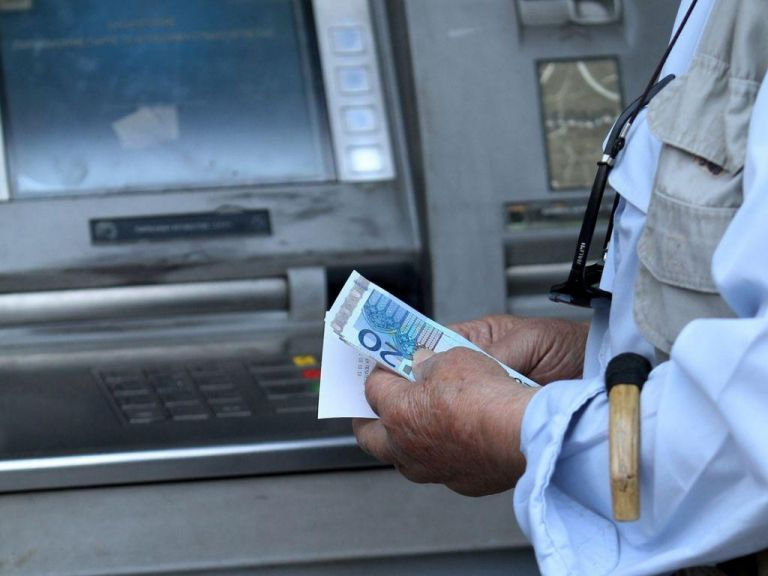 Συντάξεις : Ποιοι θα δουν σήμερα χρήματα στο λογαριασμό τους | tovima.gr