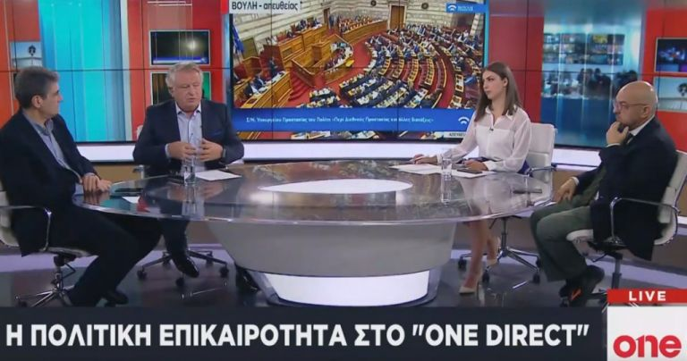 One Channel : Μπ. Παπαδημητρίου και Χρ. Γιαννούλης διασταυρώνουν τα ξίφη τους για το άσυλο | tovima.gr