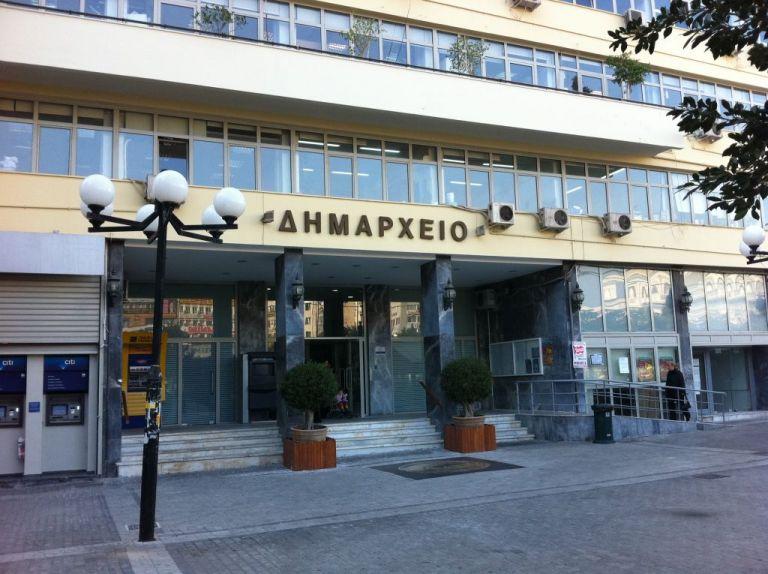 Πειραιάς : Νέα μείωση 3% σε όλες τις κατηγορίες δημοτικών τελών για το 2020 | tovima.gr