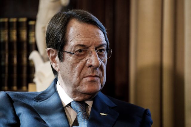 Αναστασιάδης: Δεν μας κάμπτουν οι απειλές της Τουρκίας | tovima.gr