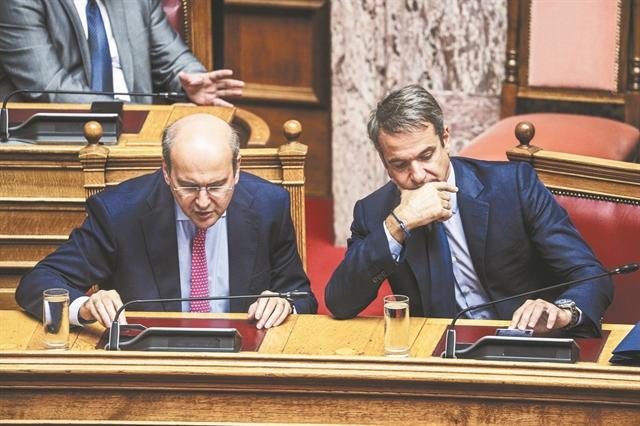 Στρατηγική σύγκρουση για τα εργασιακά | tovima.gr