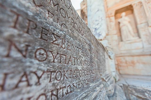 Αρχαία; Τι τηνικάδε αφίξαι, ω Κρίτων;   tovima.gr
