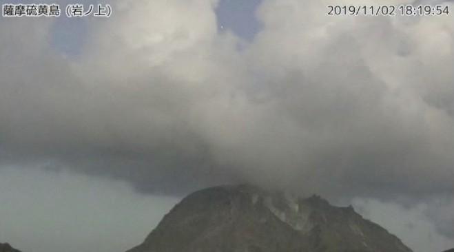Ιαπωνία: Έκρηξη ηφαιστείου στο νησί Σατσουμάγιο | tovima.gr