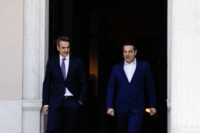 Πάνω από 18 μονάδες η διαφορά ΝΔ – ΣΥΡΙΖΑ σε νέα δημοσκόπηση | tovima.gr