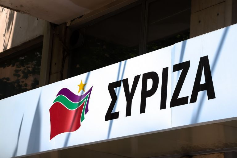ΣΥΡΙΖΑ : Δώρο στους τραπεζίτες οι αλλαγές στον Ποινικό Κώδικα | tovima.gr