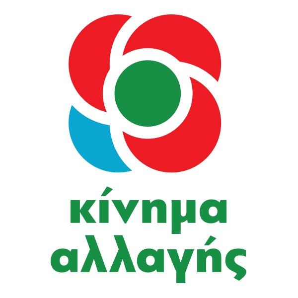 Κίνημα Αλλαγής για έγγραφο Τουλουπάκη : Αποκαλύπτεται οι παρανομίες των σκευωρών | tovima.gr