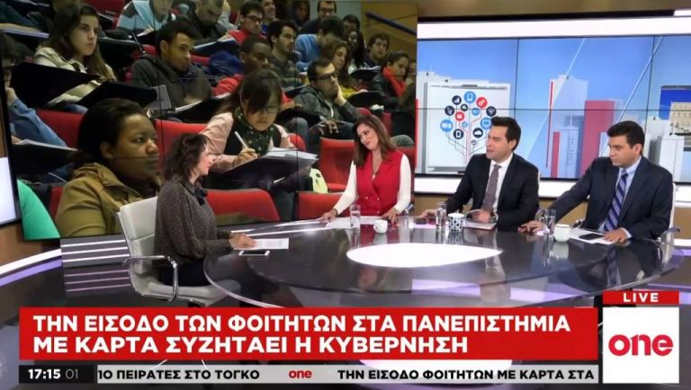 Face control για την είσοδο στα πανεπιστήμια εξετάζει η κυβέρνηση   tovima.gr