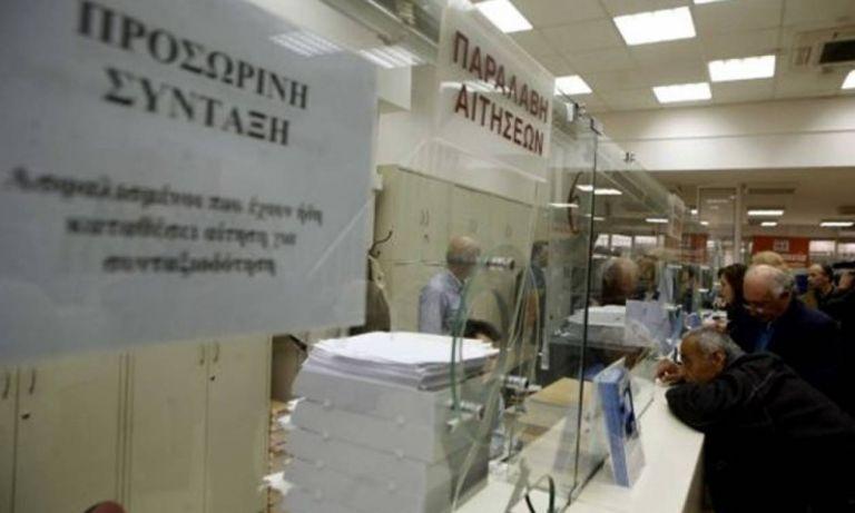Υπουργείο Εργασίας : Σχεδιάζεται η επαναφορά του συστήματος των κλάσεων | tovima.gr
