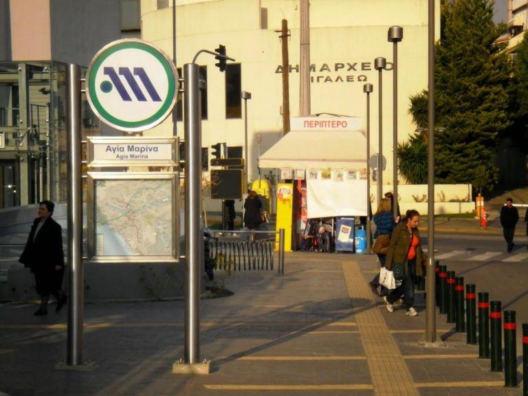 Τηλεφώνημα για βόμβα στον σταθμό μετρό Αιγάλεω | tovima.gr