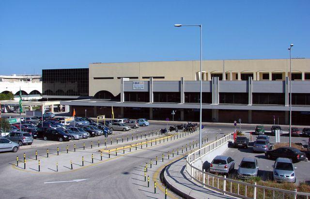 Fraport : Ανέκαμψαν τον Οκτώβριο τα περιφερειακά αεροδρόμια | tovima.gr