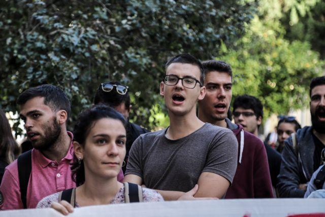 Κλειστοί δρόμοι στο κέντρο της Αθήνας – Στους δρόμους οι φοιτητές | tovima.gr