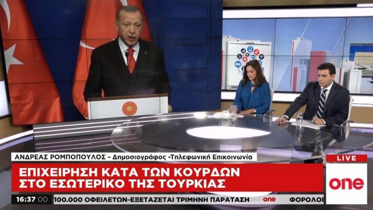 Ερντογάν: Αφού έκλεισε ραντεβού με τον Τραμπ μετά καταγγέλλει τις ΗΠΑ | tovima.gr