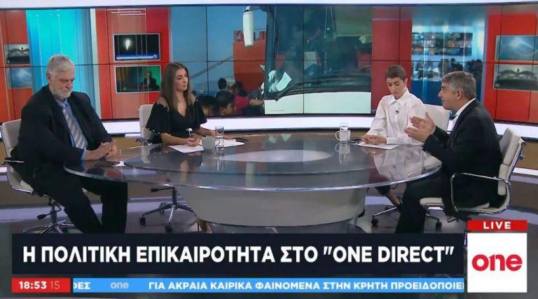 Ο. Κωνσταντινόπουλος και Γ. Λοβέρδος στο One Channel για Προανακριτική και προσφυγικό | tovima.gr