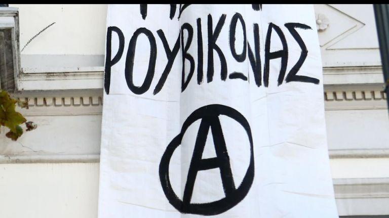 Εισβολή Ρουβίκωνα στο πολιτικό γραφείο της Κεραμέως | tovima.gr