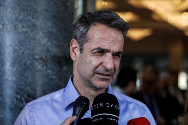 Μητσοτάκης: «Είχαμε σχέδιο και είμαστε αποτελεσματικοί» | tovima.gr